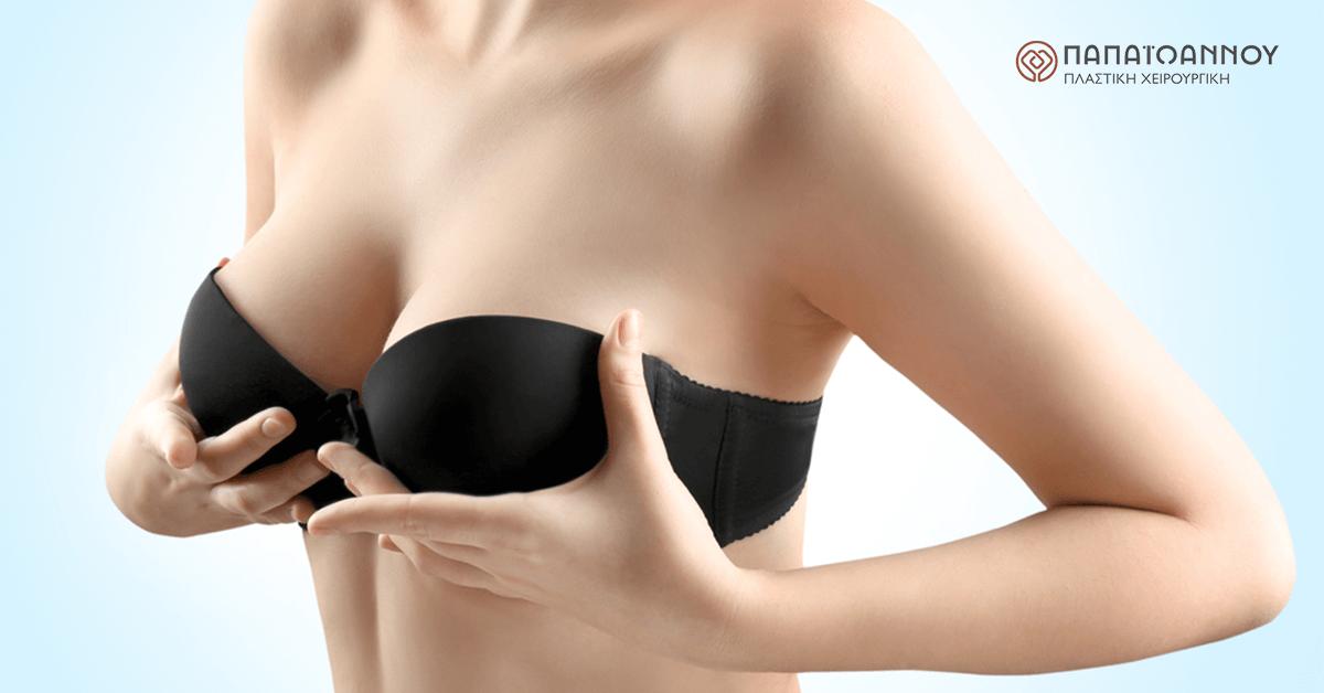 Ανόρθωση & Αυξητική Στήθους: Ποιες είναι οι διαφορές τους;