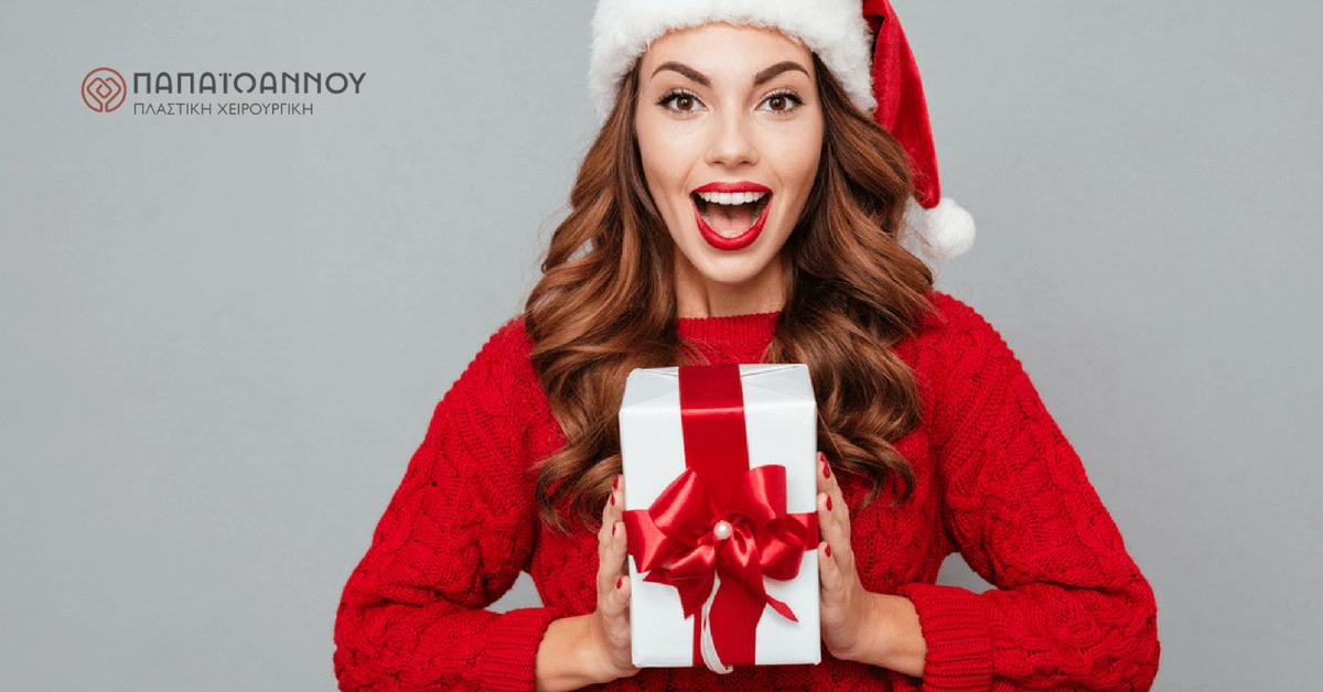 Θεραπείες Ομορφιάς και Λάμψης για τις Γιορτές